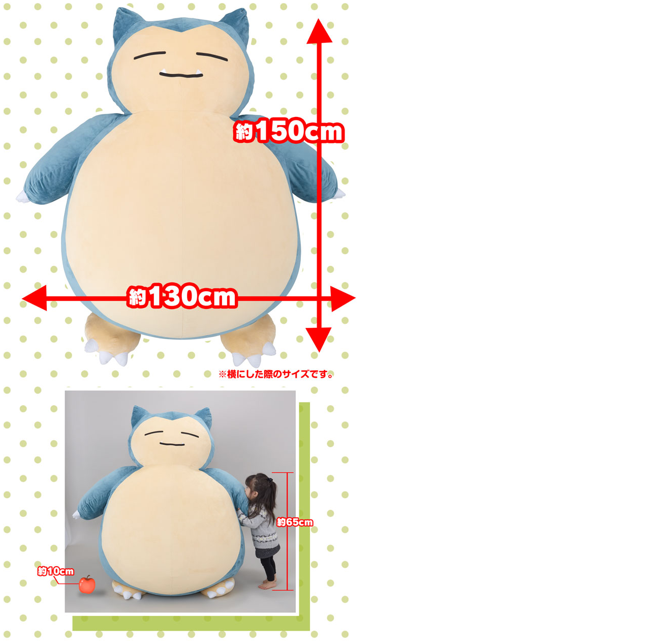 Link a Pokemon- Snorlax (Kabigon) Bandai Premium Cushion Itakon.it -0009a