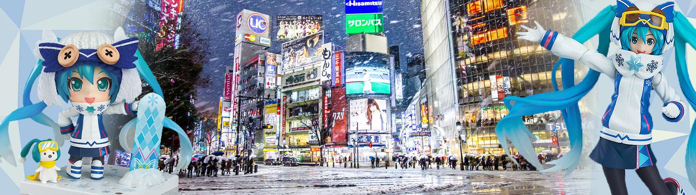 Copertina Itakon Tokyo Tour