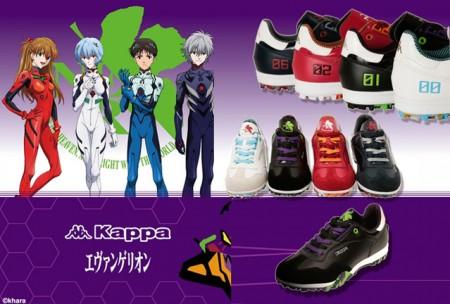 brand new 9b4bf 327b1 Evangelion: Scarpe ufficiali in collaborazione con Kappa ...