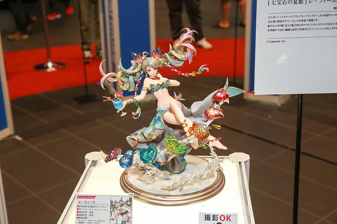 Link a Alter – Megahobby expo 2016 – 28