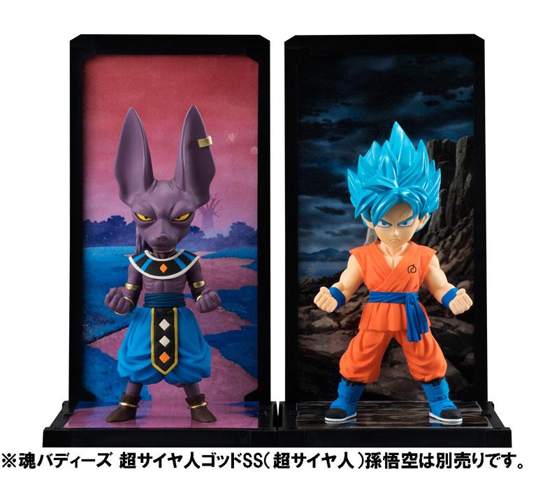 Link a Beerus  Tamashii Buddies Dragon Ball Super Bandai pre 03