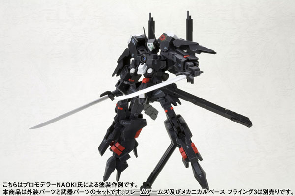 Link a TOY-SCL2-13808_01