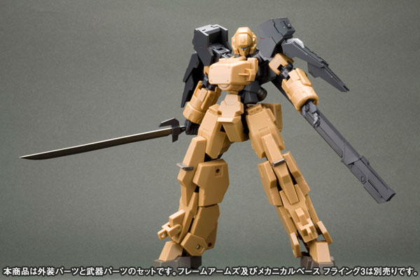 Link a TOY-SCL2-13808_02