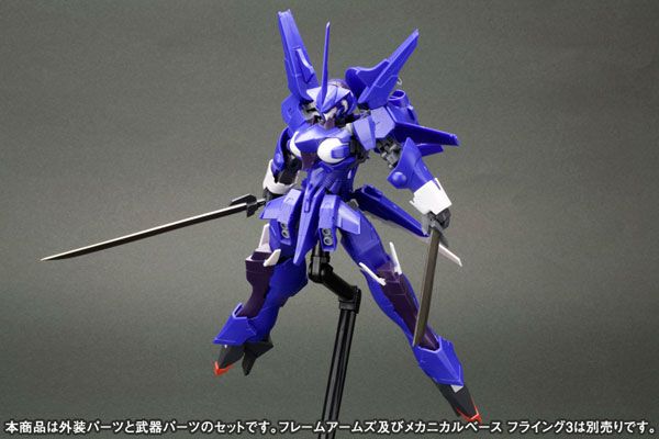 Link a TOY-SCL2-13808_03