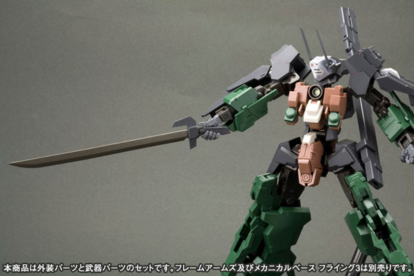 Link a TOY-SCL2-13808_06