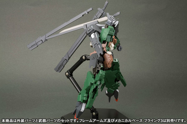 Link a TOY-SCL2-13808_08