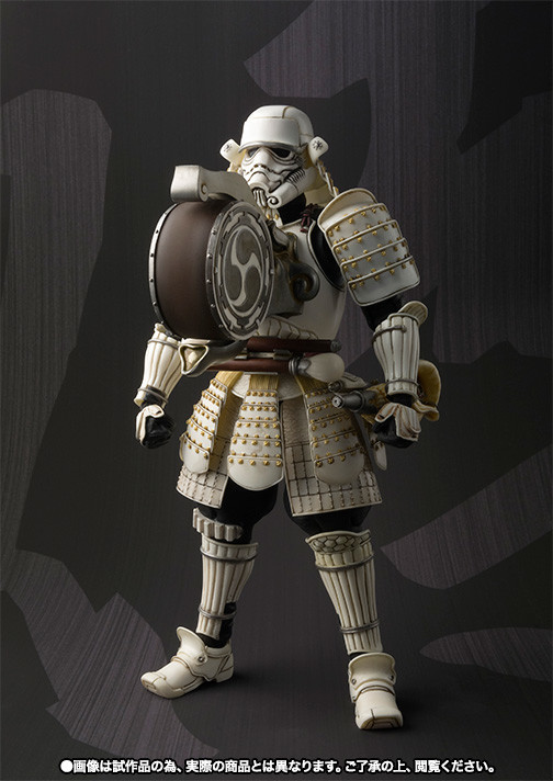 Link a Bandai Stormtrooper Movie Realization 24