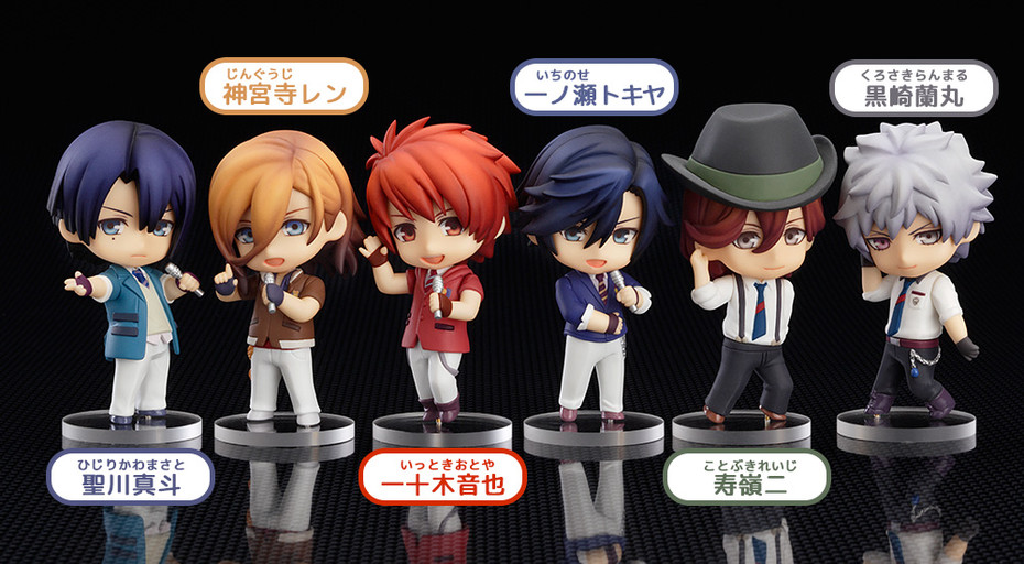 Link a Orange Rouge Nendoroid Petit Uta no Prince-sama Maji Love Revolutions 1 3