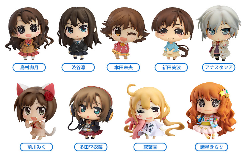 Link a Phat company Idolmaster Cinderella Girls Project ver 1