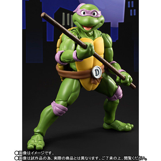 Link a BANDAI Donatello 26