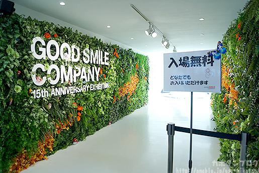 Link a GSC 15 Event Akihabara 02