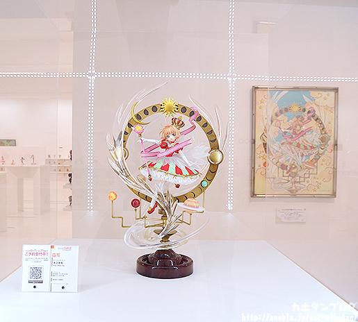 Link a GSC 15 Event Akihabara 06