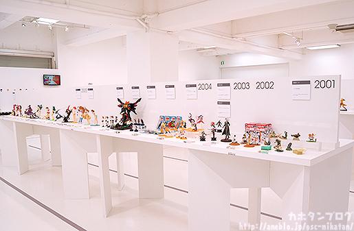 Link a GSC 15 Event Akihabara 11