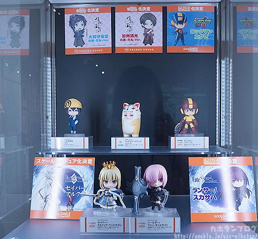 Link a GSC 15 Event Akihabara 20