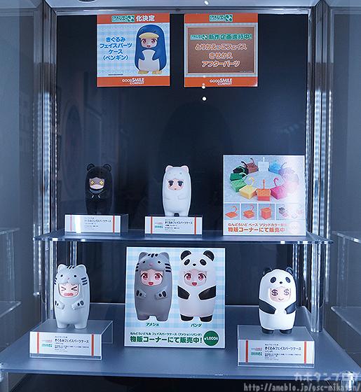 Link a GSC 15 Event Akihabara 21