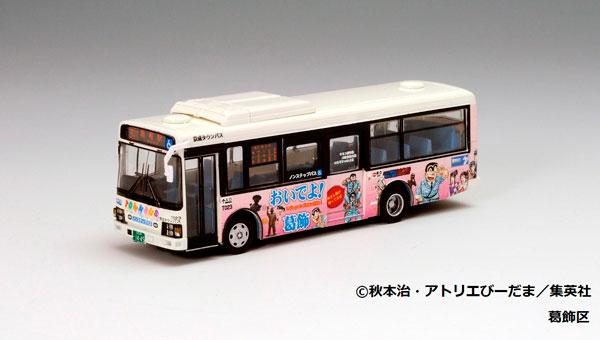 Link a Keisei Town Bus Oideyo! Katsushika Kochikame Wrapping Bus – Tomy Tec – Foto 02