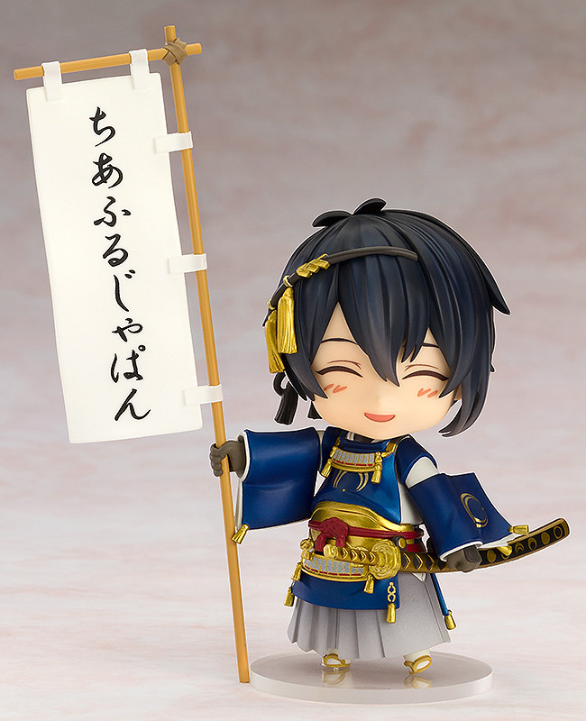 Link a OR Nendoroid Munechika Cheerful 25