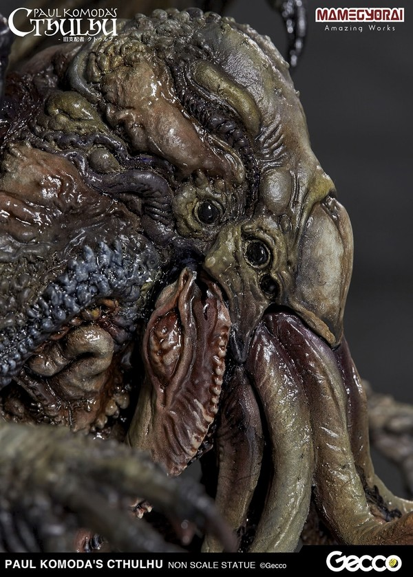 Link a cthulhu_gecco-19