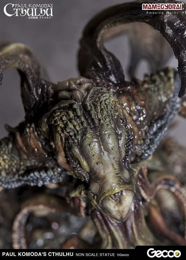 Link a cthulhu_gecco-2