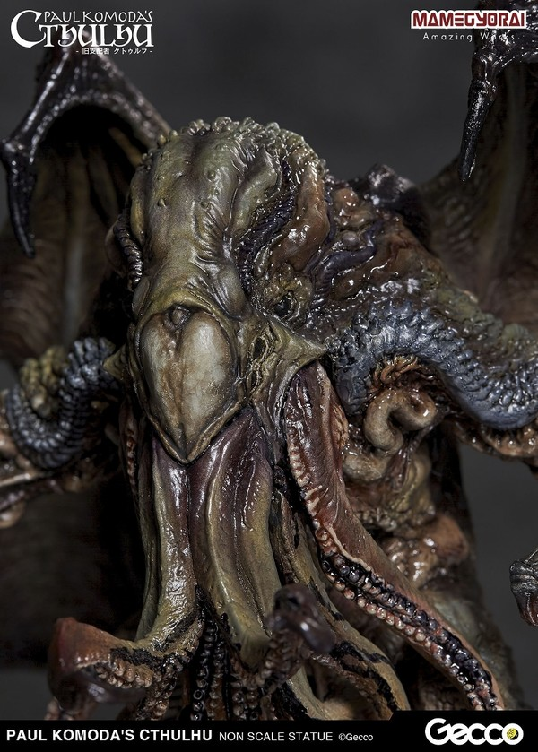 Link a cthulhu_gecco-24