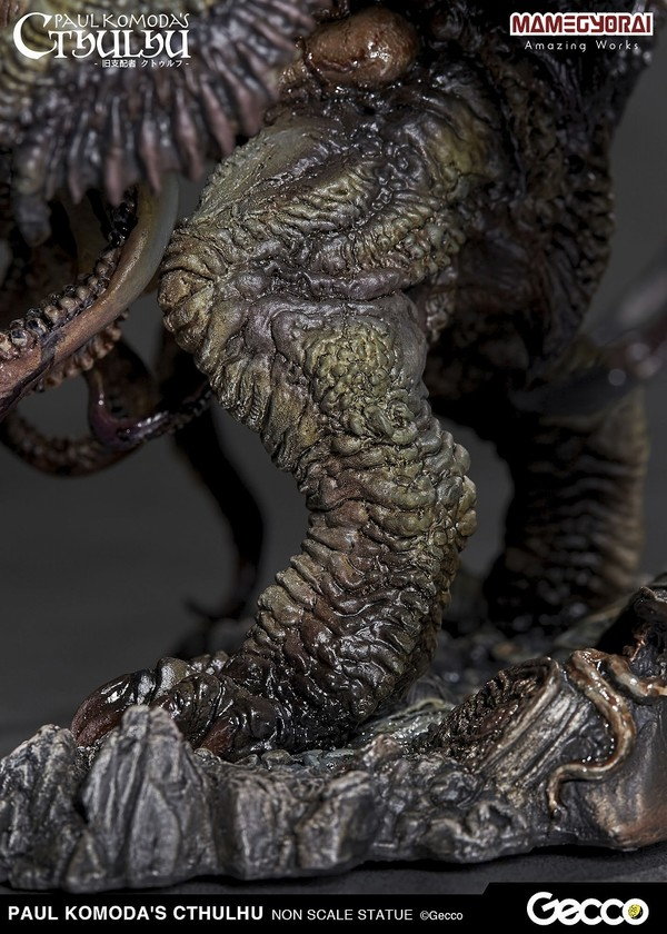 Link a cthulhu_gecco-8