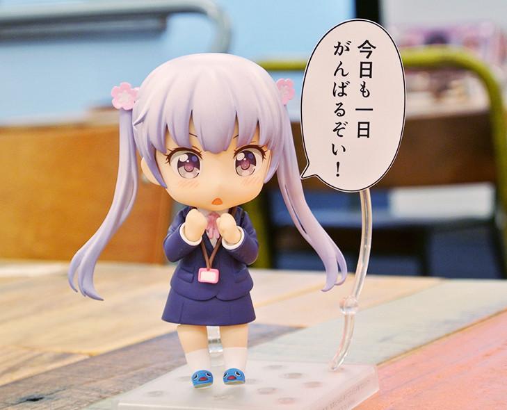 Link a nendoroid-aoba-suzukaze-gallery-12