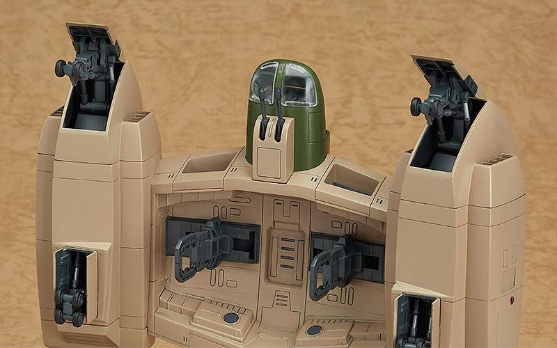 Link a combat-armors-max-08-04