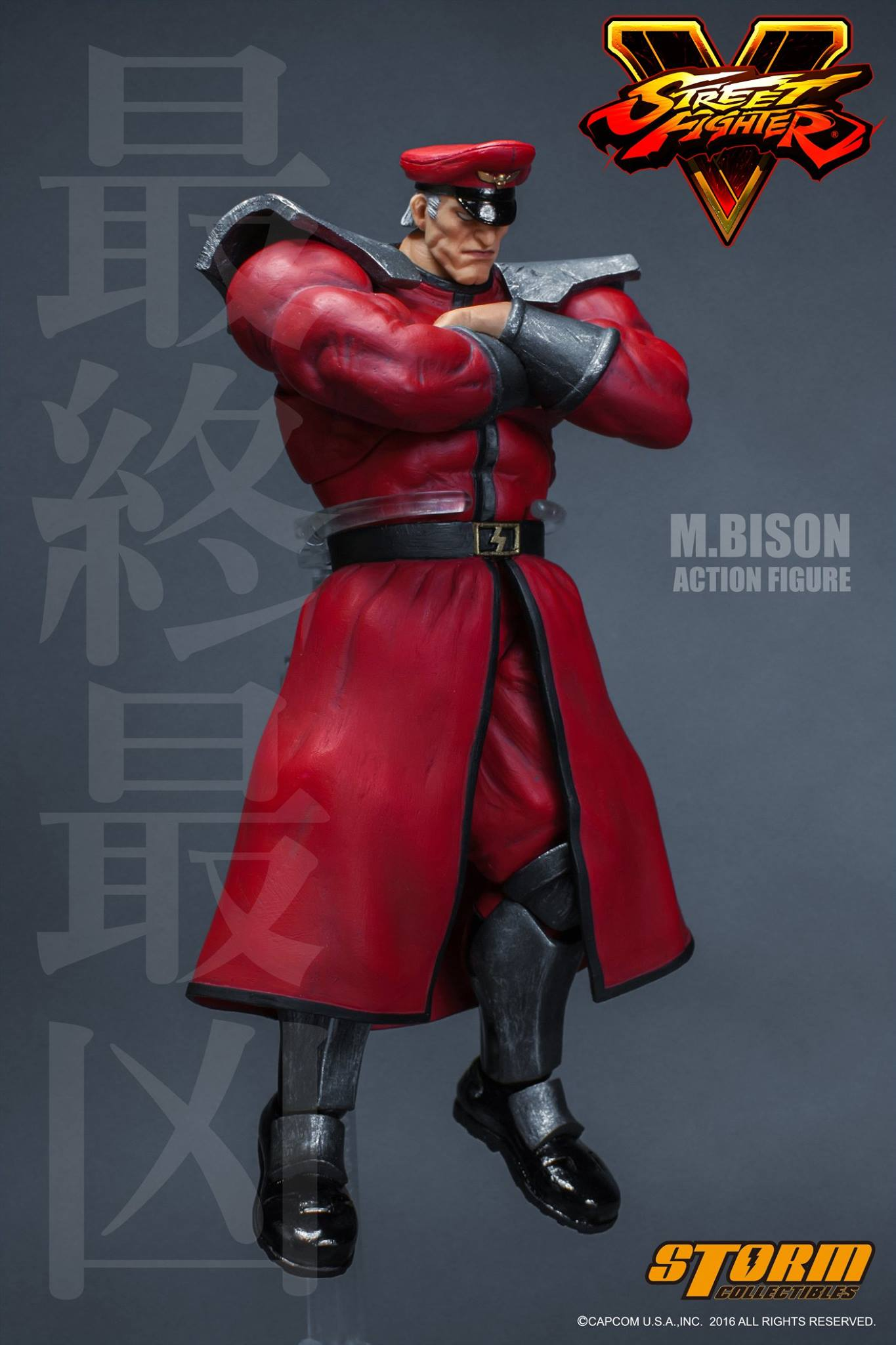 Link a sfv-m-bison-update-storm-collectibles-002