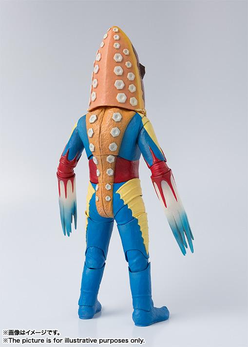 Link a ultraseven-alien-metron-s-h-figuarts-bandai-itakon-it-002