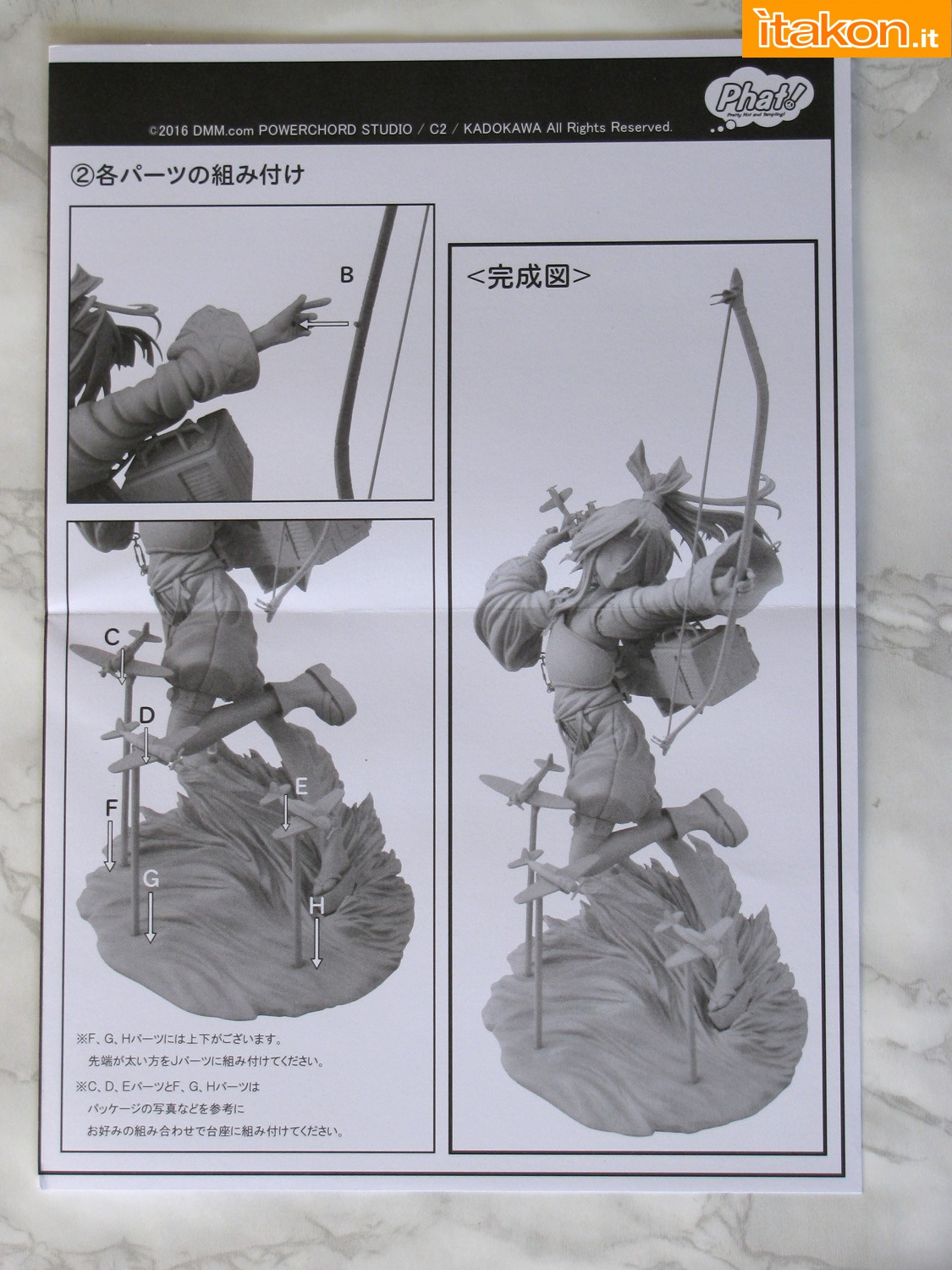 Link a 053-zuihou-kancolle-phat-recensione