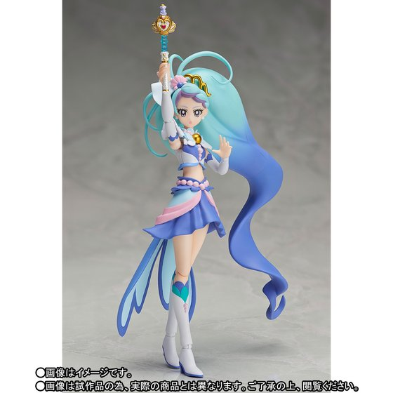 Link a cure-mermaid-s-h-figuarts-7