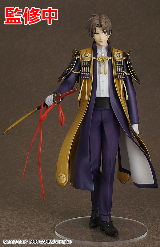 Link a GSC Official 110 Heshikiri Hasebe OR