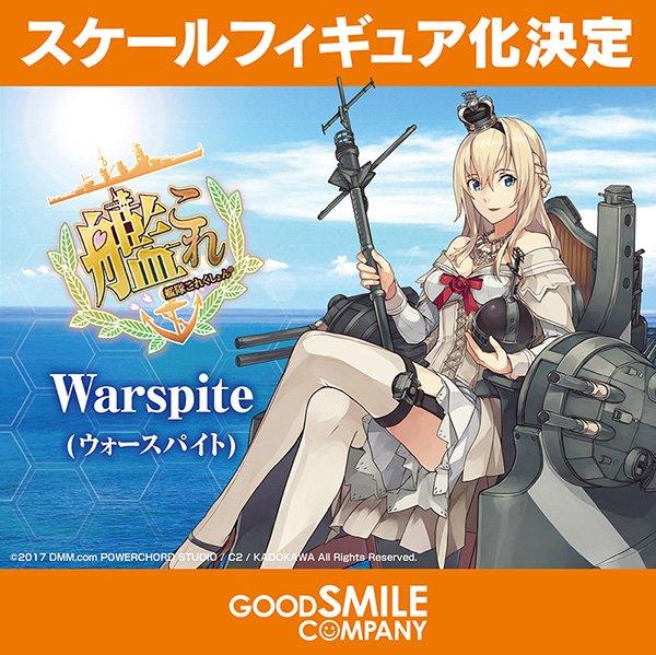 Link a GSC Official 143 Warspite KanColle GSC