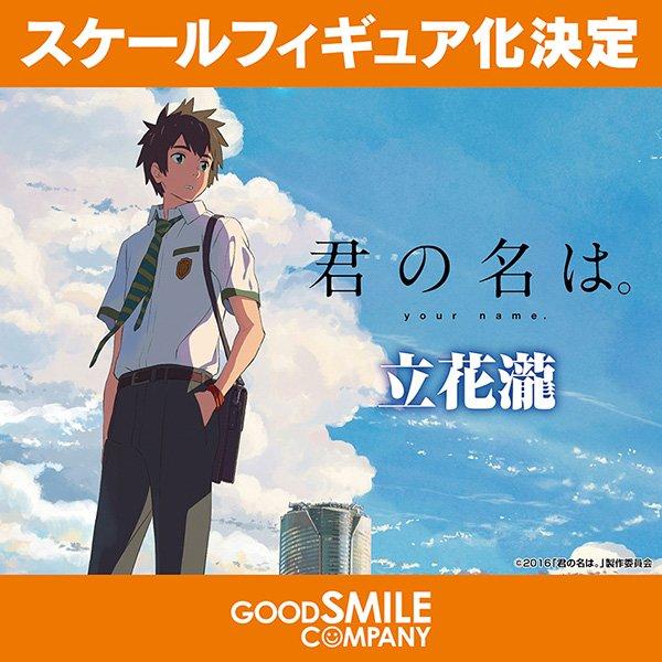 Link a GSC Official 75 Taki Tachibana Your Name GSC