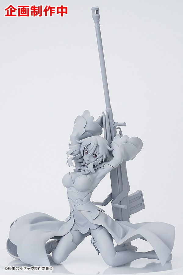 Link a GSC Official 76 Izetta The Last Witch GSC