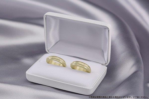 Link a Super Sonico 10th Anniversary Figure Wedding GSC pre 11