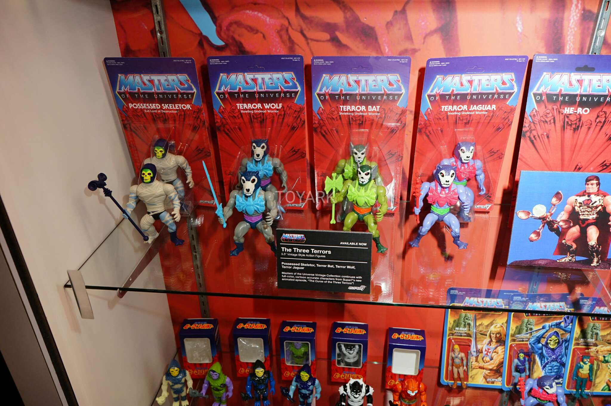 Link a Toy-Fair-2017-Super-7-MOTU-064