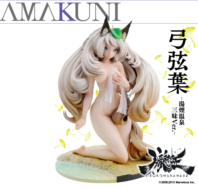 Link a Yuzuruha Amakuni pre 01