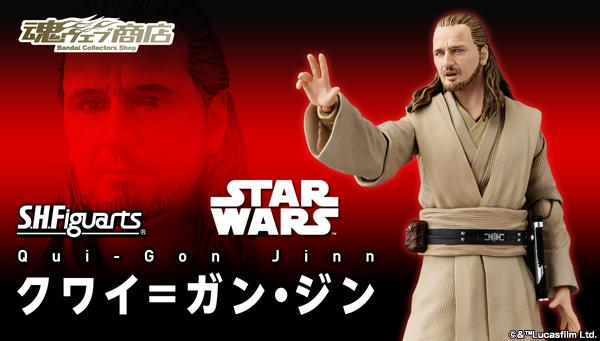 Link a SH Figuarts Qui Gon Jin Star Wars Bandai pre 00