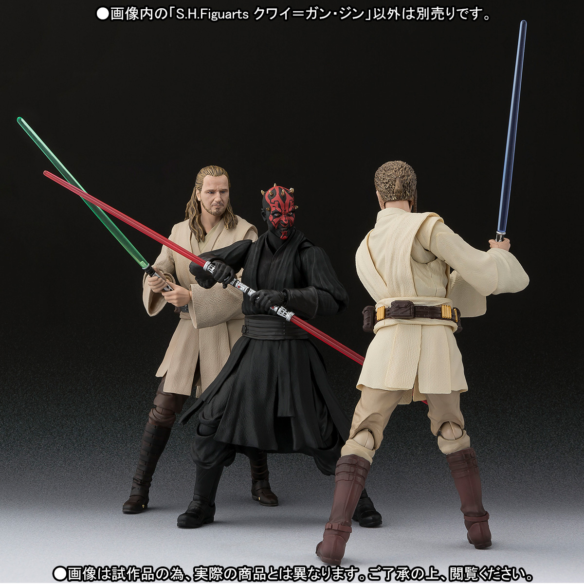 Link a SH Figuarts Qui Gon Jin Star Wars Bandai pre 10