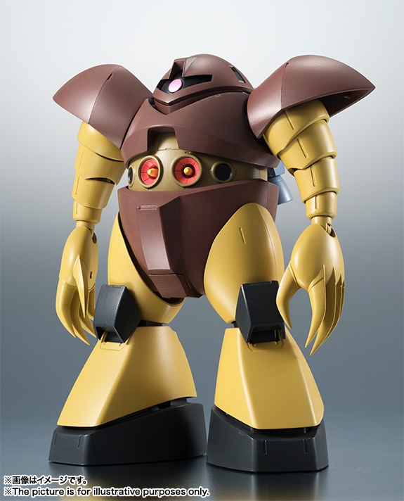 Link a Bandai Gogg Gundam Damashii pics 01