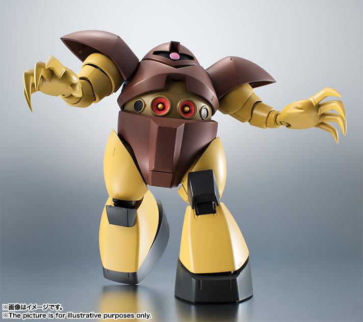 Link a Bandai Gogg Gundam Damashii pics 04