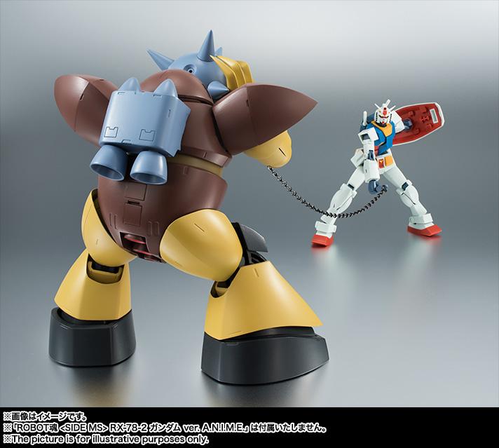 Link a Bandai Gogg Gundam Damashii pics 05