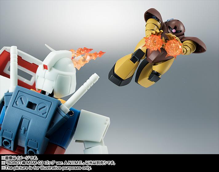 Link a Bandai Gogg Gundam Damashii pics 07
