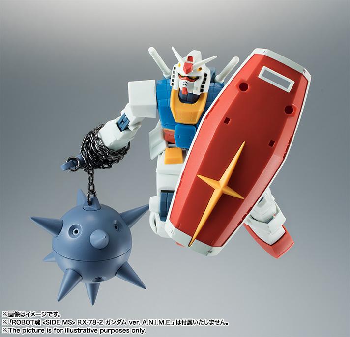 Link a Bandai Gogg Gundam Damashii pics 19