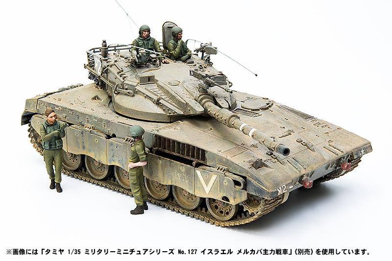 Link a PLAMAX 35 Israel Defense Forces Tank Crew 01