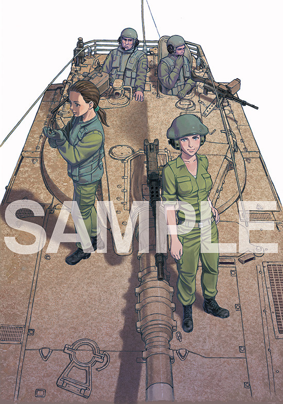 Link a PLAMAX 35 Israel Defense Forces Tank Crew 05