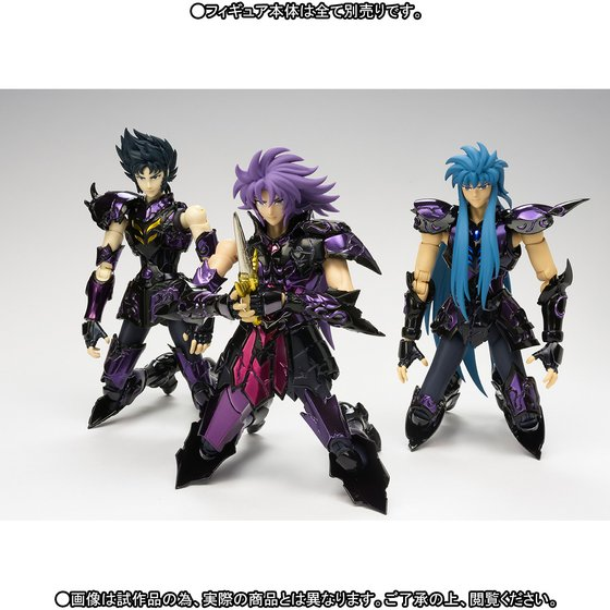 Link a saint seiya broken surplice myth cloth ex itakon.it -005