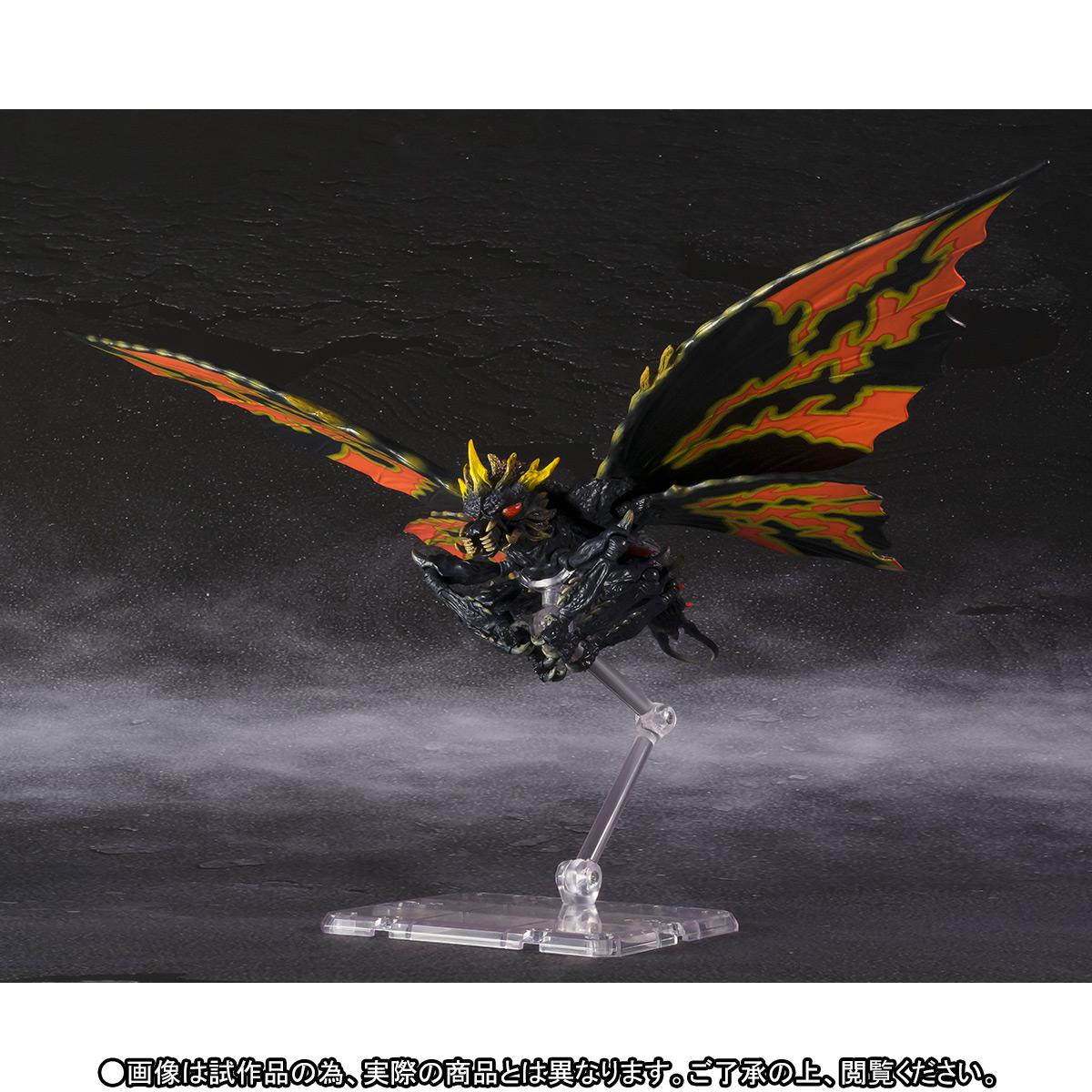 Link a Bandai Battrla Larvae Godzilla pre 02
