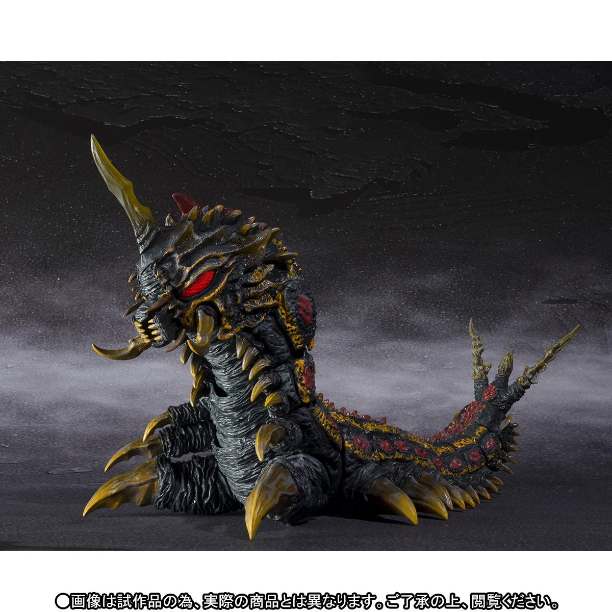 Link a Bandai Battrla Larvae Godzilla pre 06